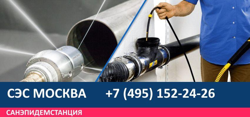 промывка трубопровода